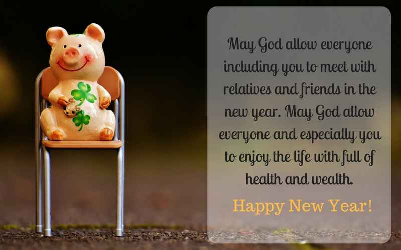 loving New year wishes 2018
