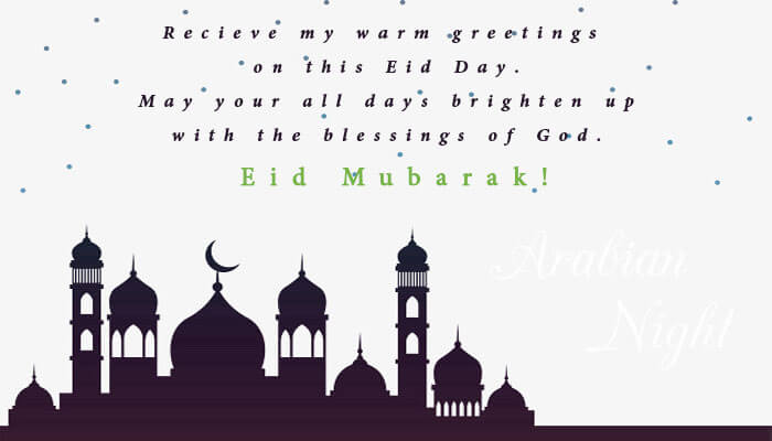 Eid mubarak wishes and messages quotes and greetings for eid eid mubarak wishes m4hsunfo