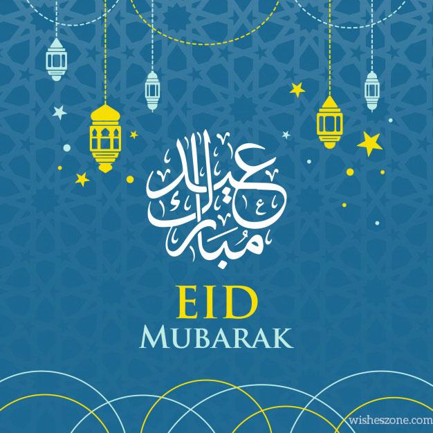 Eid celebration 2018