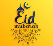 best greeting cards for eid