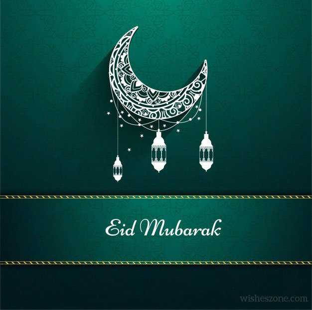 eid mubarak greetings