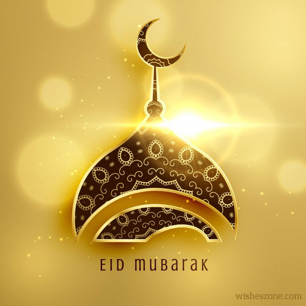 greeting cards for Eid
